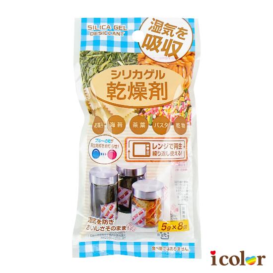 環保防潮乾燥劑(8包入)