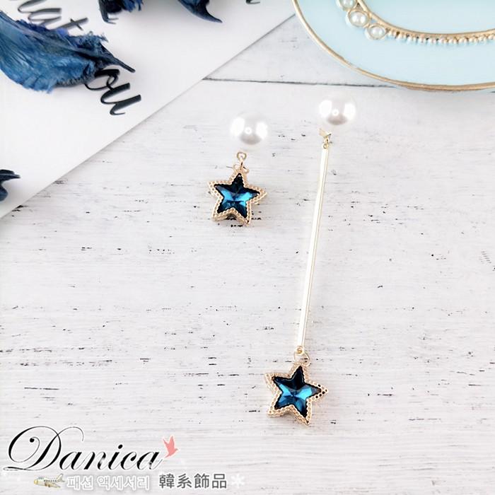 耳環 韓國氣質甜美閃亮夢幻夜空閃耀 星星 寶石珍珠不對稱長耳環 K91351 Danica 韓系飾品