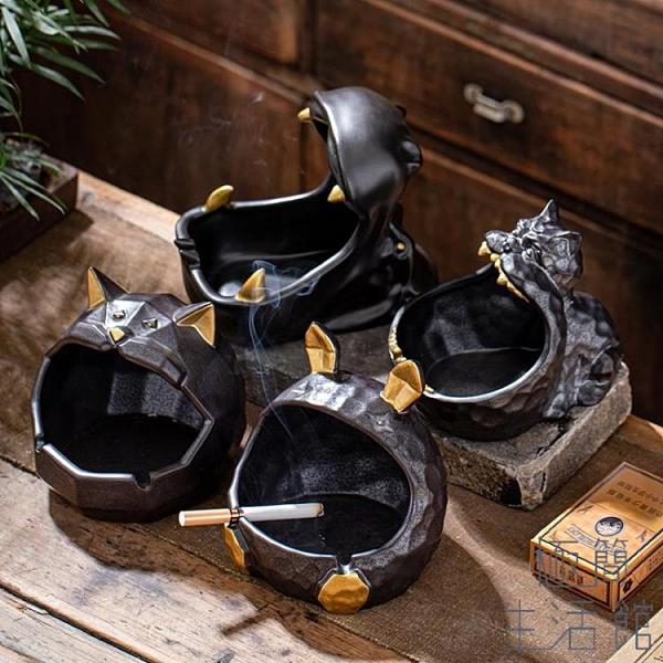 北歐復古煙灰缸家客廳水泥簡約裝飾煙缸【極簡生活】