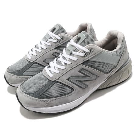 New Balance 休閒鞋 990 Extra Wide 超寬楦 男鞋 紐巴倫 經典款 舒適 美國製 球鞋 穿搭 灰 白 M990GL54E M990GL54E