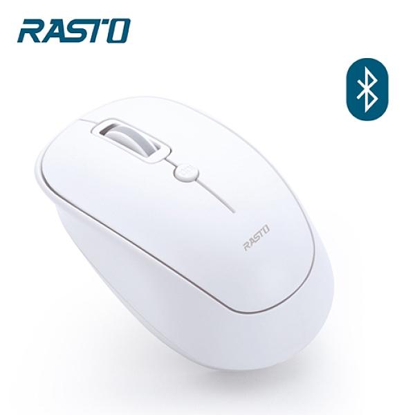 【RASTO】RM9 藍牙四鍵式超靜音滑鼠