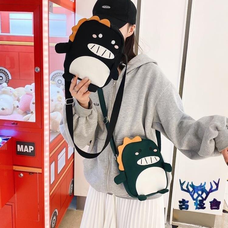 搞怪帆布包可愛小包包女韓版百搭斜背包日系創意個性