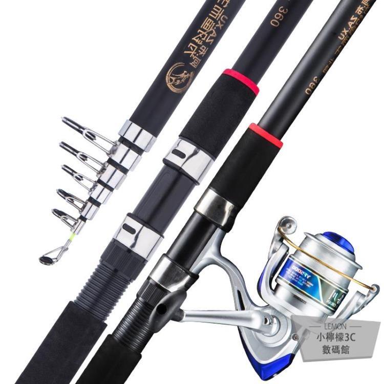 海竿套裝海釣魚竿碳素遠投竿超硬組合全套拋竿海桿甩竿【全館免運】