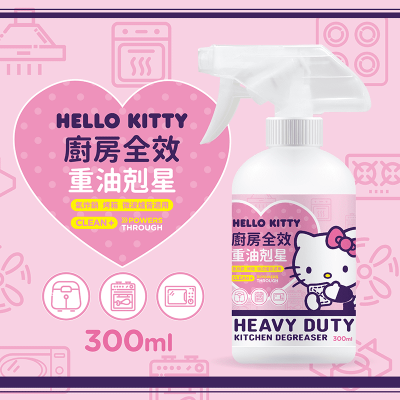 Hello Kitty 廚房全效重油剋星(300ml) 三麗鷗授權(6 瓶)