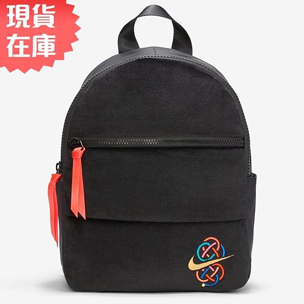 【現貨】Nike Sportswear Essential 背包 後背包 小背包 絨面 新年 中國結 黑【運動世界】DD1759-010