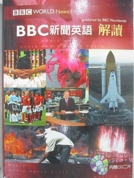 【書寶二手書T1/語言學習_B4B】BBC新聞英語解讀_書林編輯部