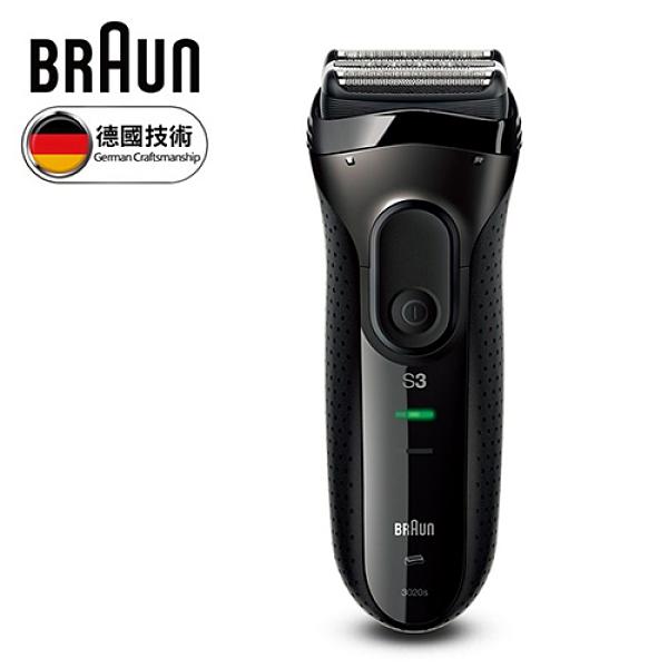 【德國百靈 BRAUN】新升級三鋒系列電鬍刀(黑) 3020s-B