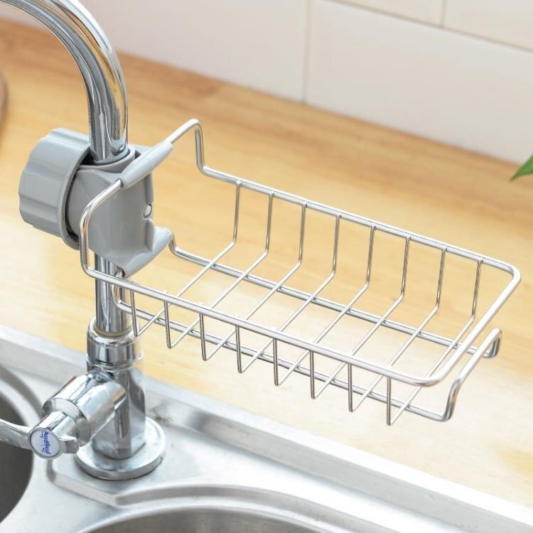 廚房用品免打孔不銹鋼水龍頭置物架收納架瀝水籃水槽洗碗水池架子
