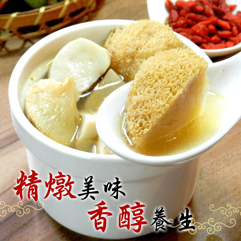 【饗讚】養生麻油猴頭杏鮑菇(5 包)