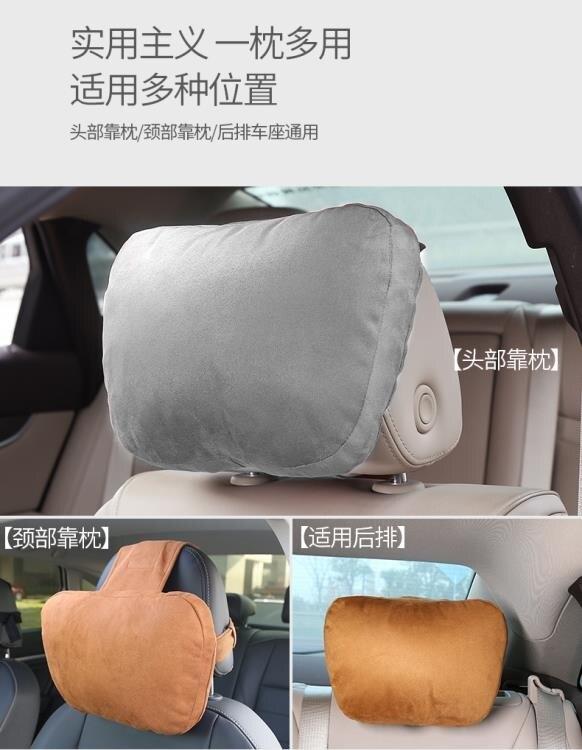 汽車頭枕護頸枕適用於奔馳頭枕s級一對車用靠枕頸枕座椅靠