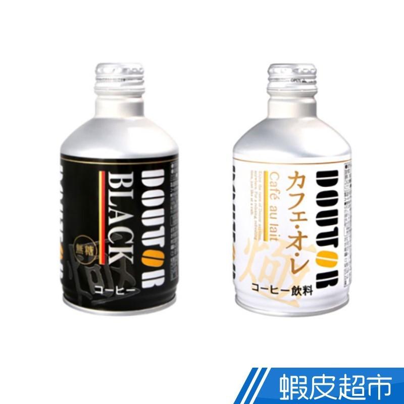 日本 DOUTOR 羅多倫咖啡 Black 260ml 日本原裝進口 現貨 蝦皮直送