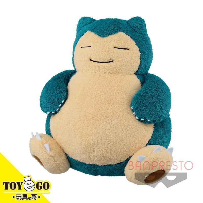 BP景品 現貨 精靈寶可夢 暖心療癒 超大型絨毛布偶 卡比獸 代理 玩具e哥 16589