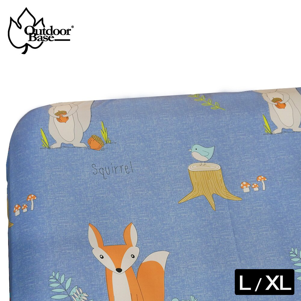 【Outdoorbase】歡樂時光原廠舒柔床包套(L/XL床墊適用 歡樂時光美麗人生春眠充氣床墊)