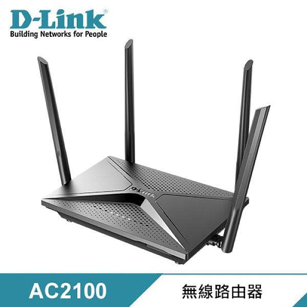 【D-Link 友訊】DIR-2150 AC2100 無線路由器 【贈除濕袋】