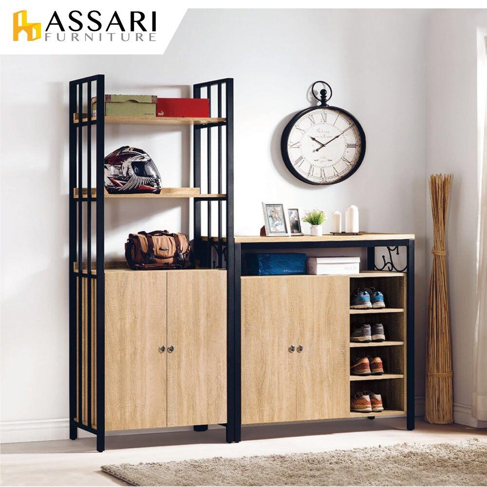 鋼尼爾4尺半開放鞋櫃(寬121x深40x高115cm)/ASSARI
