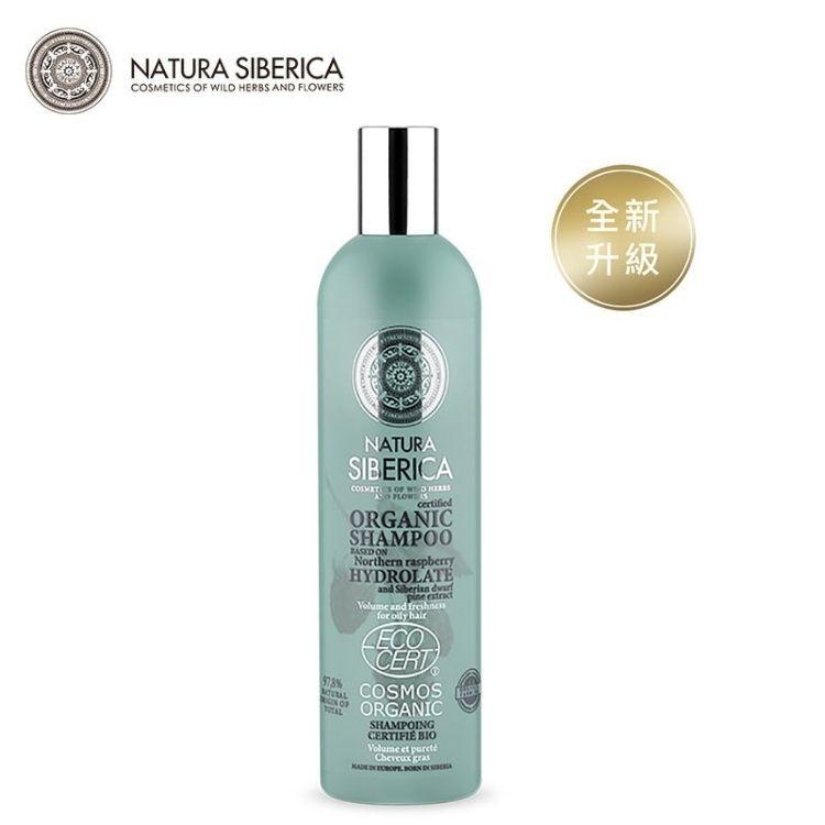 【NATURA SIBERICA】樹莓純露控油洗髮精(油性髮質適用)400ml