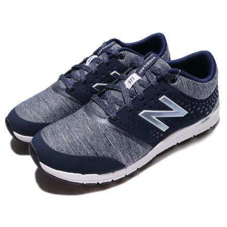 New Balance 慢跑鞋 WX577HN4D 運動 女鞋 紐巴倫 輕量 透氣 舒適 避震 路跑 藍 灰 WX577HN4D WX577HN4D