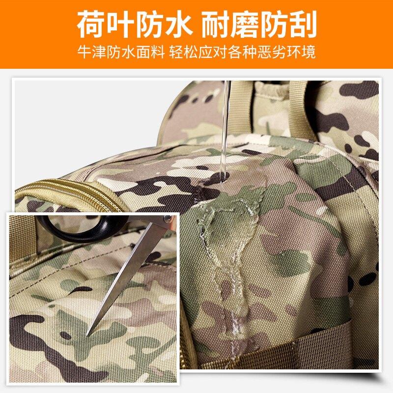 登山背包 戰地戶外登山包男多功能防水 戰術背包 攻擊包軍迷背囊迷彩雙肩包『CM43791』