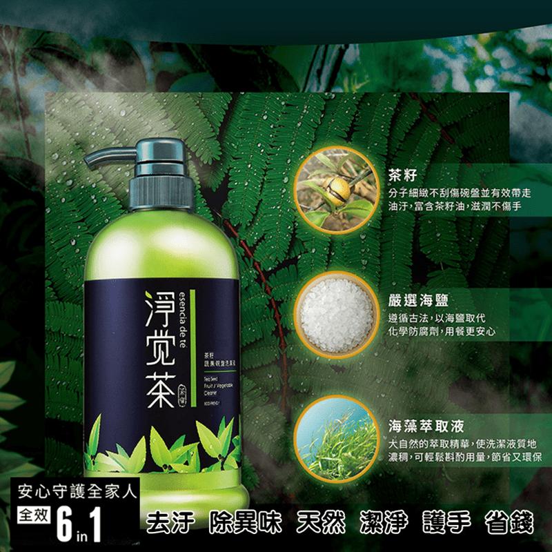 【茶寶 淨覺茶】茶籽碗盤蔬果洗潔液(2 瓶)