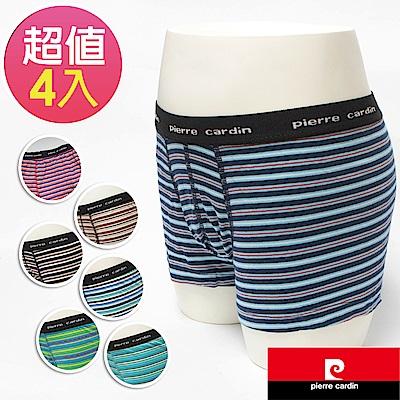 皮爾卡登 男童100%精梳棉條紋平口褲-混色4件組-SP1002(115cm-175cm)