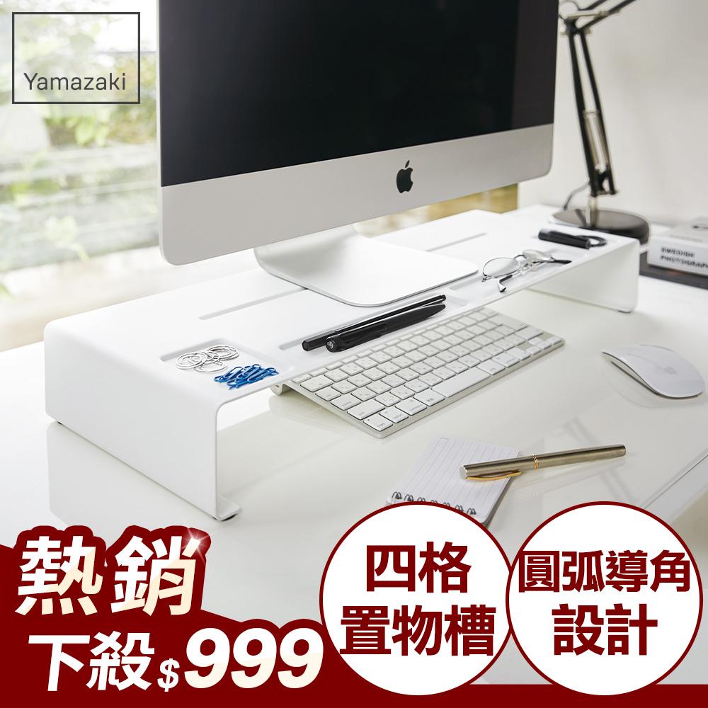 【888專區】tower桌上型螢幕置物架(白)/限時下殺/加碼點數2倍送