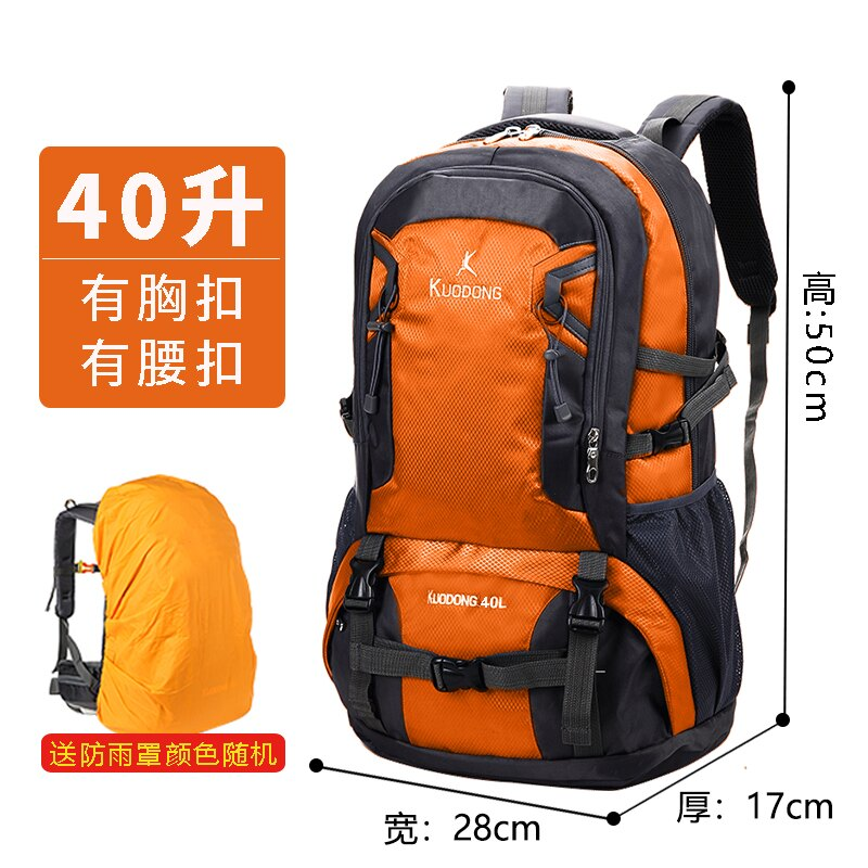 登山背包 登山徒步旅行背包男雙肩包女超大容量戶外旅行出差行李包輕便書包『CM43806』