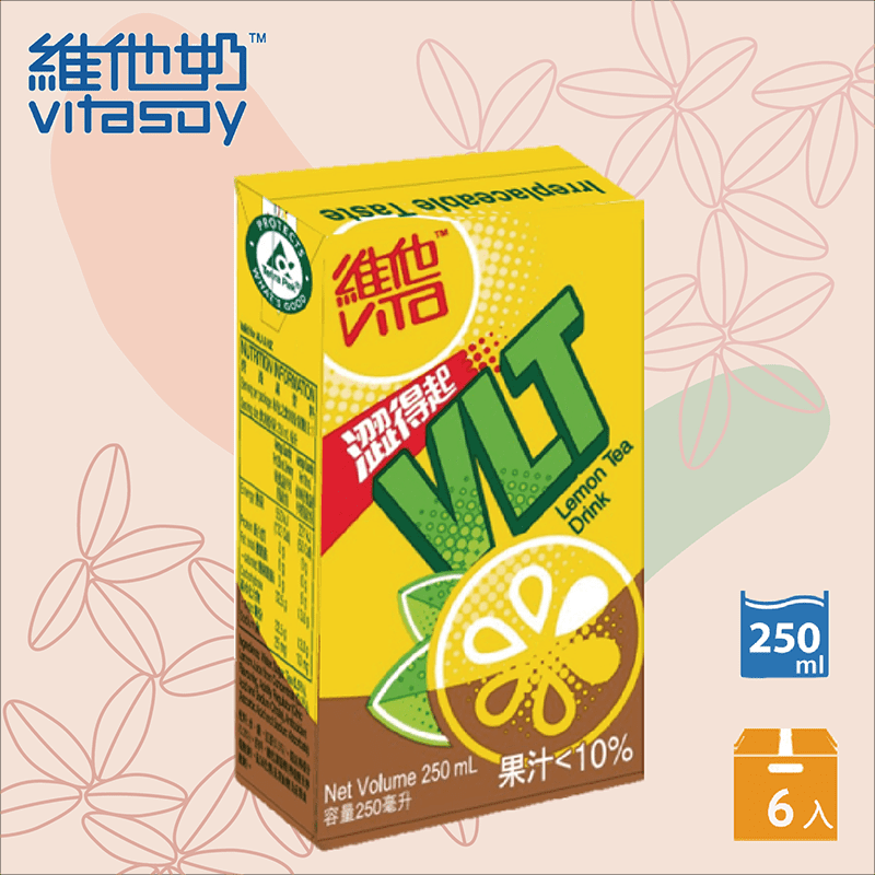 維他檸檬茶(250ml*6入)(6 入)