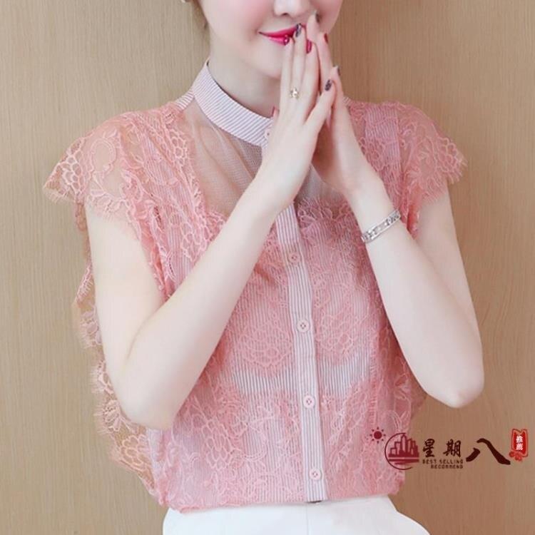 蕾絲衫 雪紡襯衫短袖女夏裝新款很仙的洋氣網紗蕾絲小衫上衣露肩氣質襯衣 vk1825