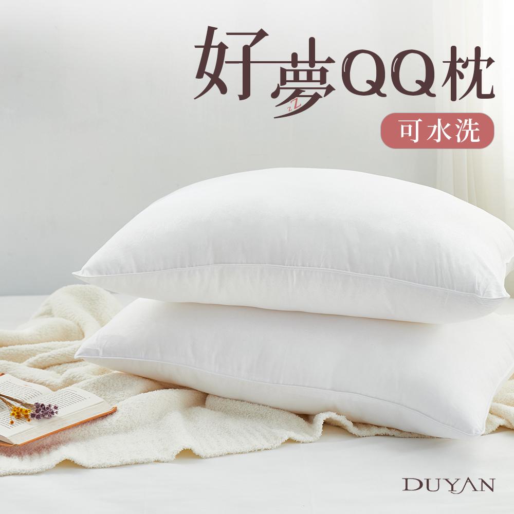 枕頭 / 可水洗好夢QQ枕  台灣製