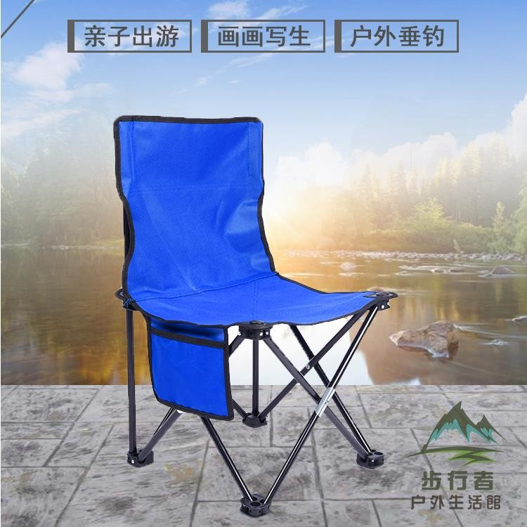 【雙十二八折下殺新品現貨】戶外折疊椅超輕便攜式野外露營加厚休閒靠背小椅子