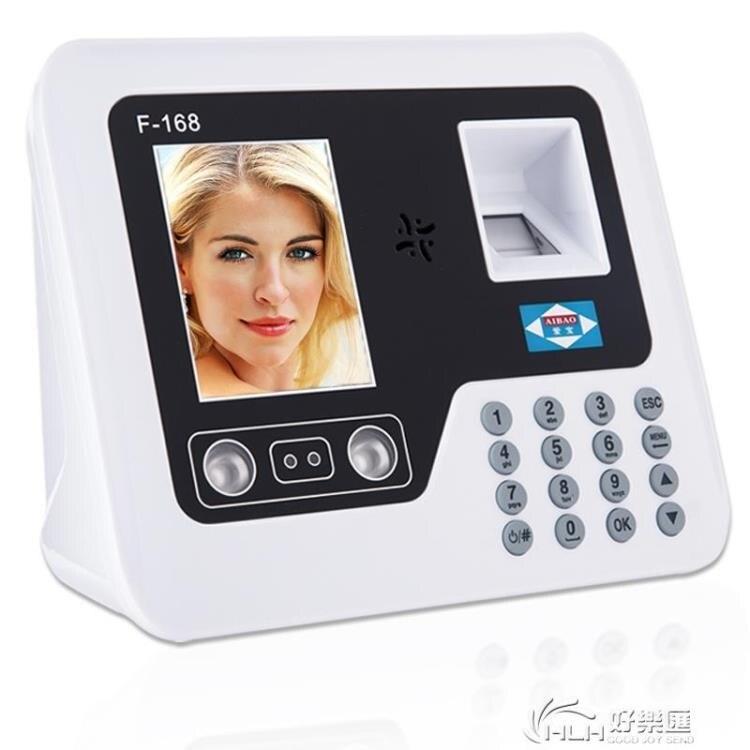 指紋打卡人臉識別考勤機公司員工上下班食飯堂智慧面部刷臉手指簽到神器一體打卡機兒童節新品