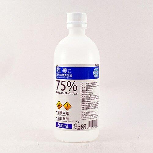 外用-蝶美75%酒精清潔液 500ml 302503