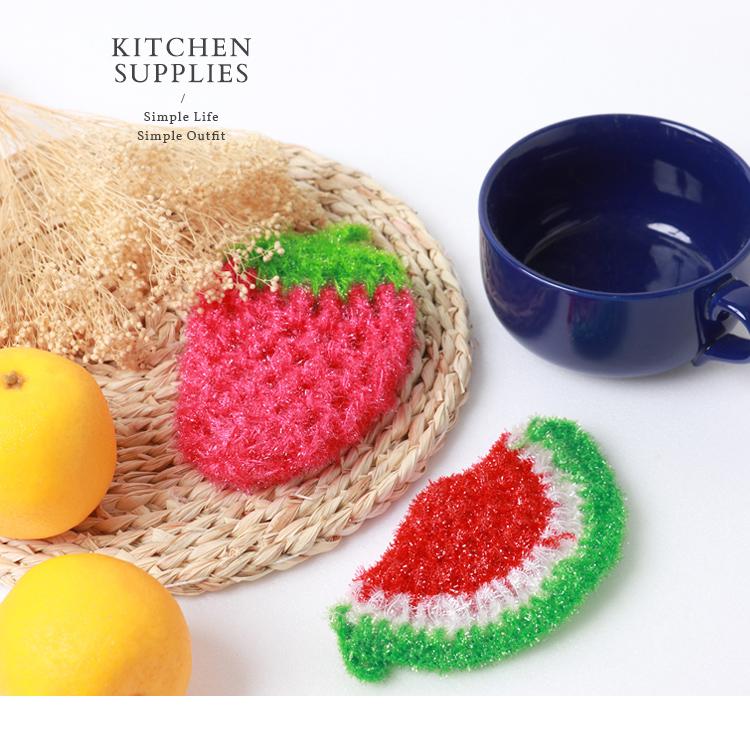 造型壓克力洗碗巾(兩入一組)