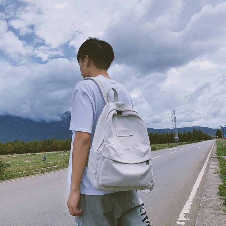 雙肩包 雙肩包男士背包大容量旅行包電腦休閑女時尚潮流高中初中學生書包  閒庭美家