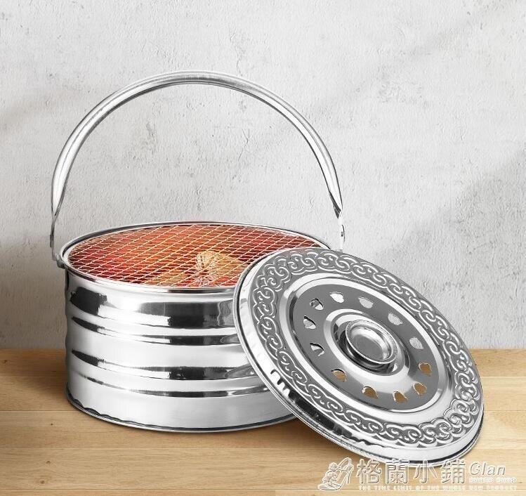 烤火盆烤火爐碳烤爐家用木炭火盆手提炭爐火爐碳爐取暖爐戶外取暖 年終慶典限時搶購