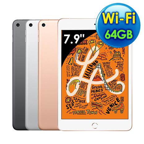 ★贈四好禮★Apple iPad mini 5 Wi-Fi 64GB 7.9吋 平板電腦(2019版)金色