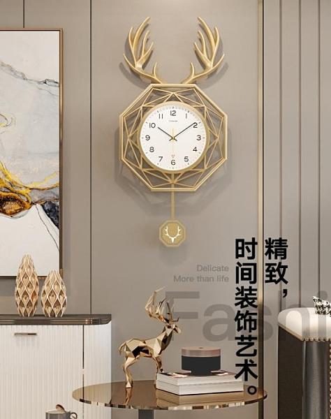 掛鐘時鐘 北歐鹿頭鐘表掛鐘客廳創意時尚簡約時鐘掛墻石英鐘網紅掛表家用 優拓