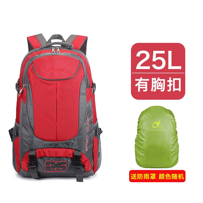 登山背包 旅游雙肩包2021年新款大容量女戶外旅行背包男行李防水輕便登山包『CM43796』