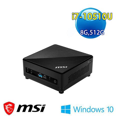 msi微星 Cubi 5 10M-059TW-B71051U8GS51X10MH 黑 迷你電腦(i7-10510U/8G/512G/Win10)
