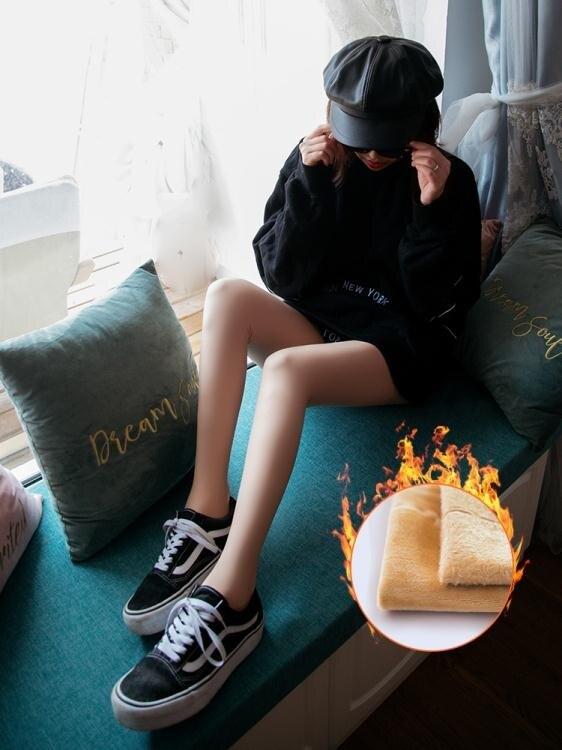 光腿神器 超自然@光腿裸感神器秋褲秋冬肉色打底褲外穿刷毛加厚絲襪女薄款