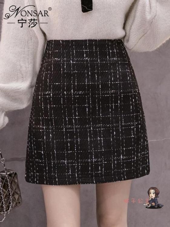 A字冬裙 2021年裙子秋冬季新款時尚高腰A字包臀短裙百搭格子半身裙女