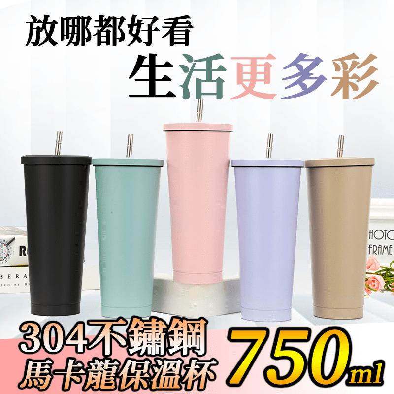 大容量日式不鏽鋼保溫杯