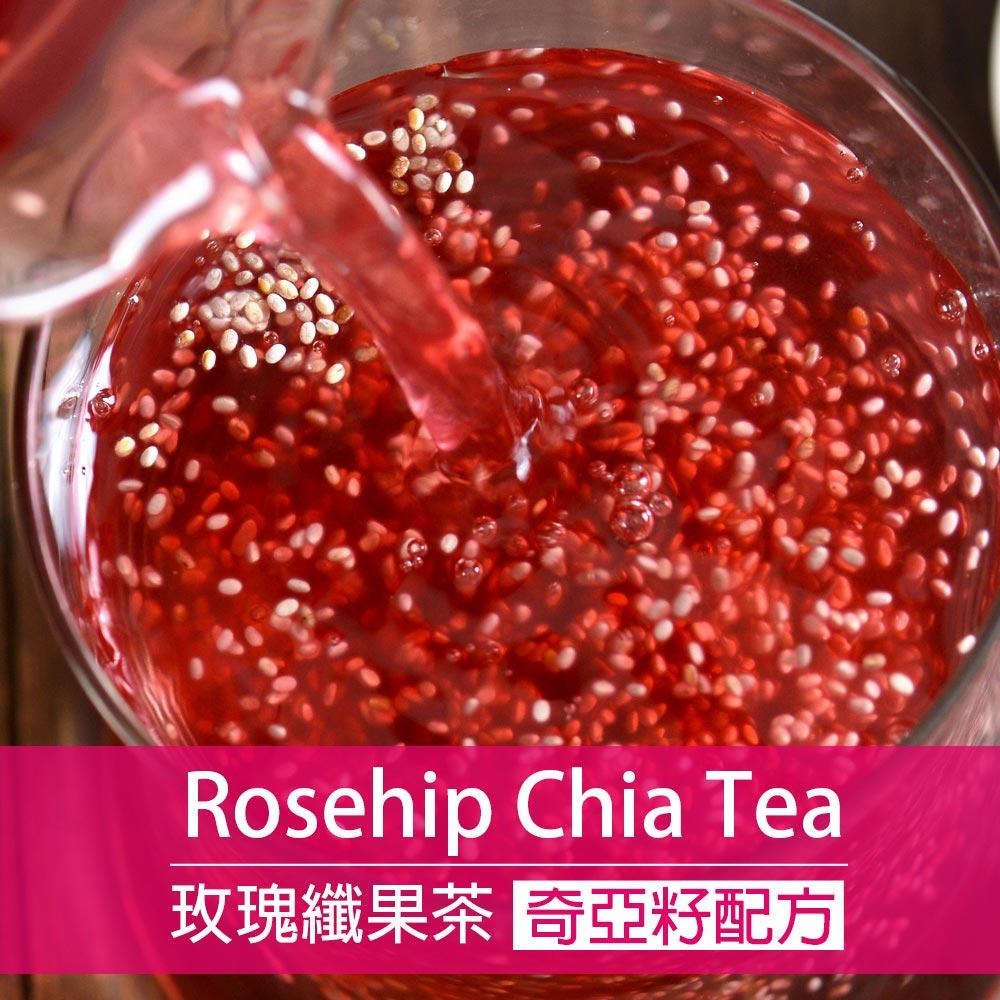 歐可茶葉 冷泡玫瑰纖果茶(10包/盒)