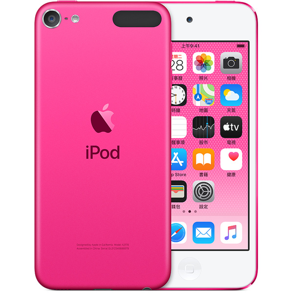 iPod touch 256GB - 粉紅色 Apple