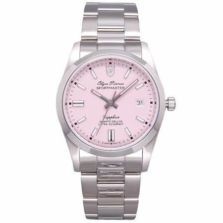 Olym Pianus 奧柏表 色彩衝擊革命運動型腕錶/35mm-淺粉-89345MS