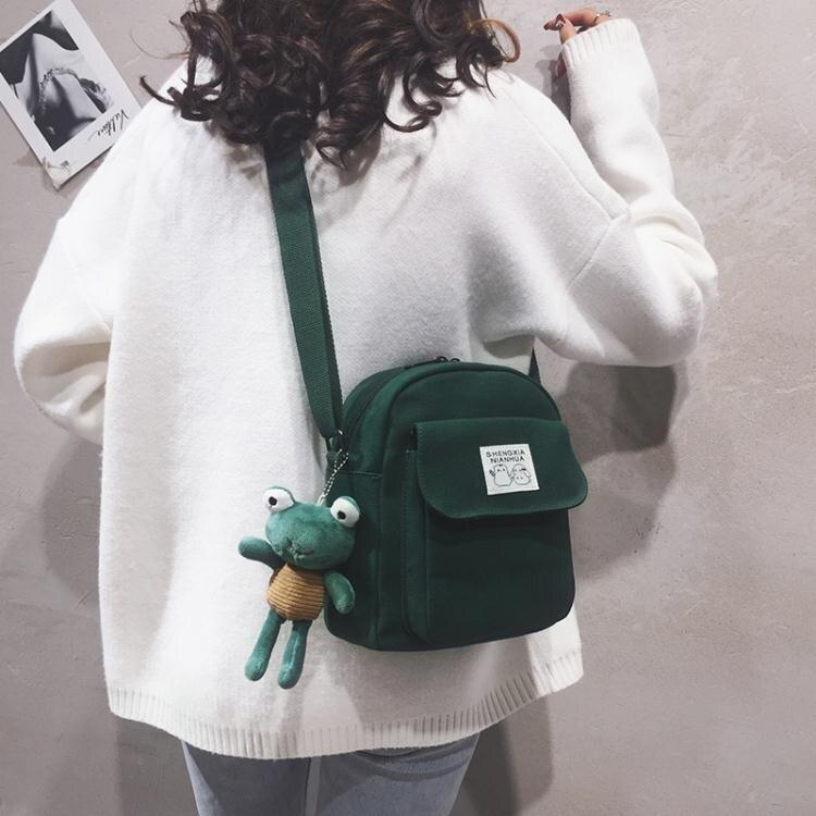 帆布小包包女包新款2021韓版原宿ulzzang少女心軟妹潮側背斜背包