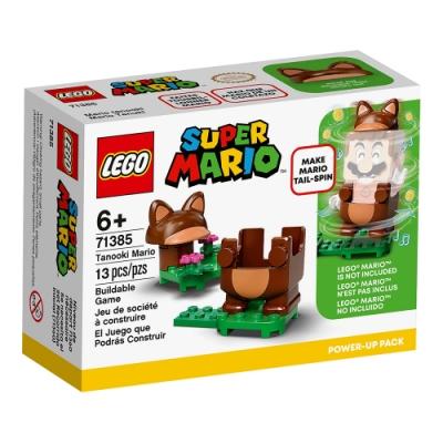 樂高LEGO 超級瑪利歐系列 - LT71385 狸貓瑪利歐 Power-Up 套裝