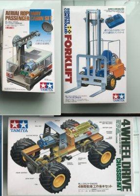 超特價 / TAMIYA 四驅車 自動來回纜車 遙控起重機 經典絕版 三盒888