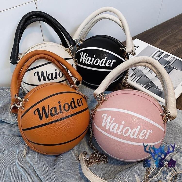 搞怪小圓斜背手提鏈條包包包女包籃球足球包個性創意