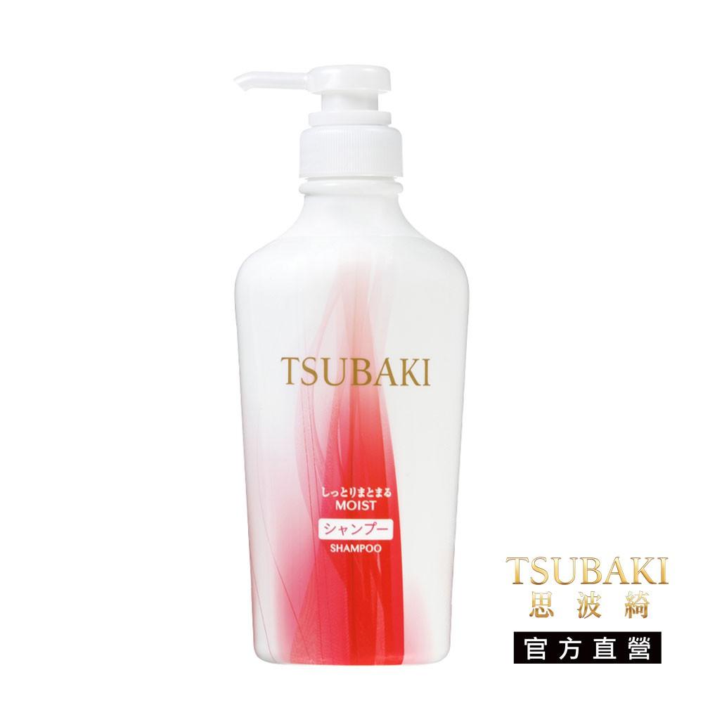 TSUBAKI 思波綺 植萃瞬透保濕洗髮精 450mL【watashi+資生堂官方店】
